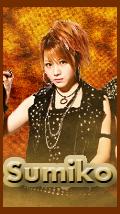 Sumiko-chan