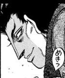 Ryuhei