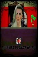 Клуб Аморальных Энтузиастов - форум об игре The Sims. Контент, помощь 16121-97