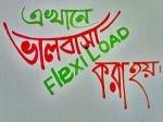 bishal_mon