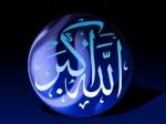 ayoub elfarissi