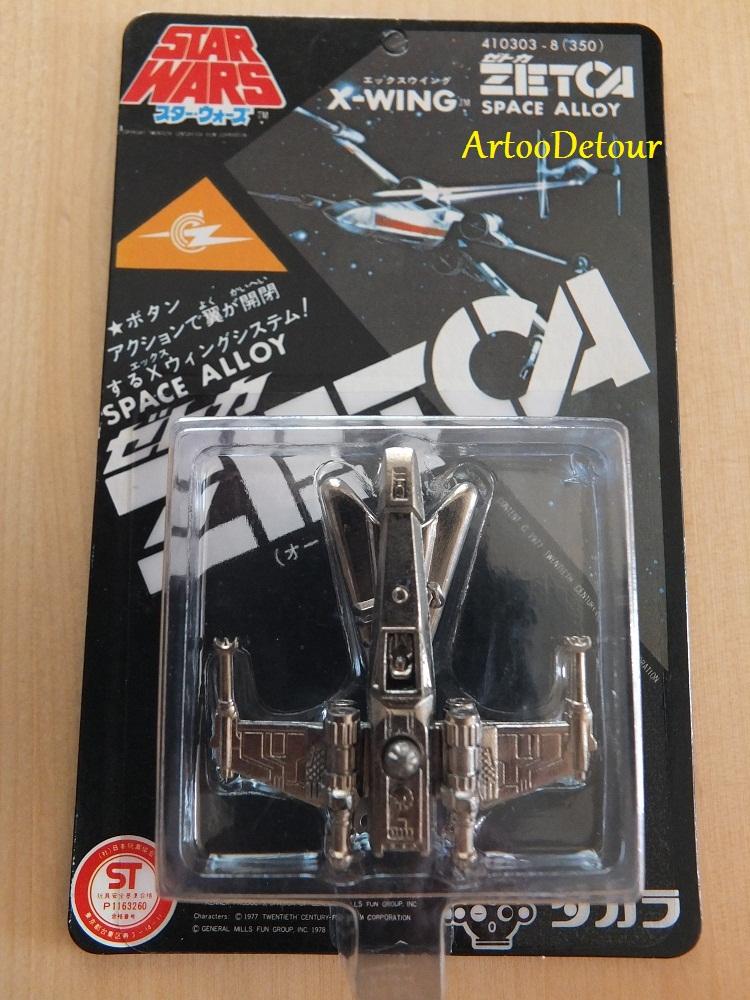 Luke X-Wing Pilot / X-Wing Fighter focus *** Updated March 2015 Takara13