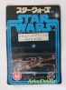 THE JAPANESE VINTAGE STAR WARS COLLECTING THREAD  Takara16