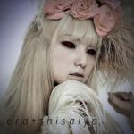 Haruna ^^