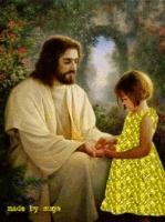 بنت المسيح