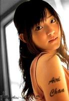 Airi-chan