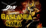 GASLANEA_sama