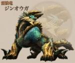 Stärkste Monster 1501-37