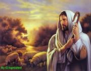 """Bénédiction du 16 Mars : """"Pitié pour moi, mon Dieu, dans ton amour"""" 813487"""