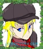 lan_trigger