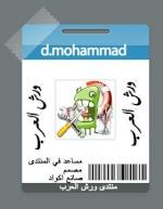 d.mohammad