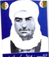 سليم الجزائري
