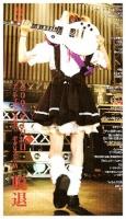 Minisuka Ringo-chan