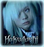 Hakudoshi
