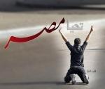 محمد اسماعيل