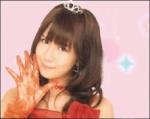 Kerri-chan