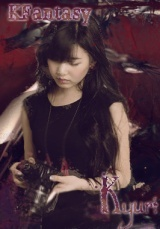 Lee Kyu Ri