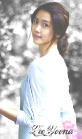 Lee Yoona