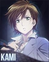 Kami-San
