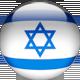 Israel Mendoza