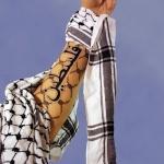 فلسيطنية وافتخر