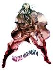 Schalashaska