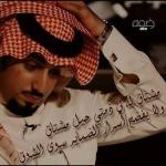 Salem Alshihre