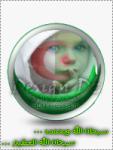 abu wessam