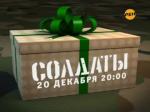 Владимир Староконь2