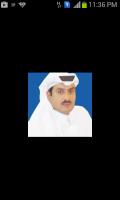 خالد بن محمد ال رياعي