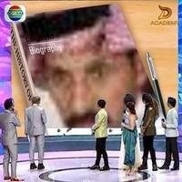 عبدالرحمن العلياني