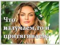 Оксана Веда