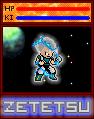 Zetetsu