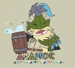 aranok