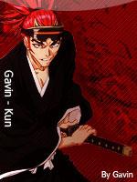 Gavin-Kun