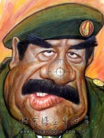 Saddam Hussein Abd al-Maj