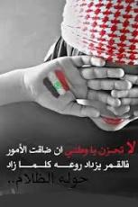 محبة الخليج