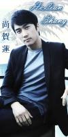 HeLian Shang