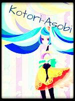 Kotori-Asobi