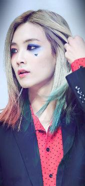Yoon Jeong Han