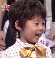 Kim Inhwan