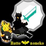 Batto-noneko