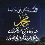 عمرو خالد المسيح الدجال 19-80