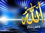 Abou Bilal