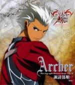 Archer02
