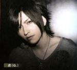 Kaoro Ryune