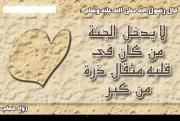 خالد{ابو مصعب}