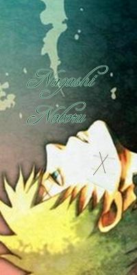Nagashi Noboru