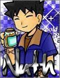 Nuth Nakamura