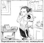ZSS_2012